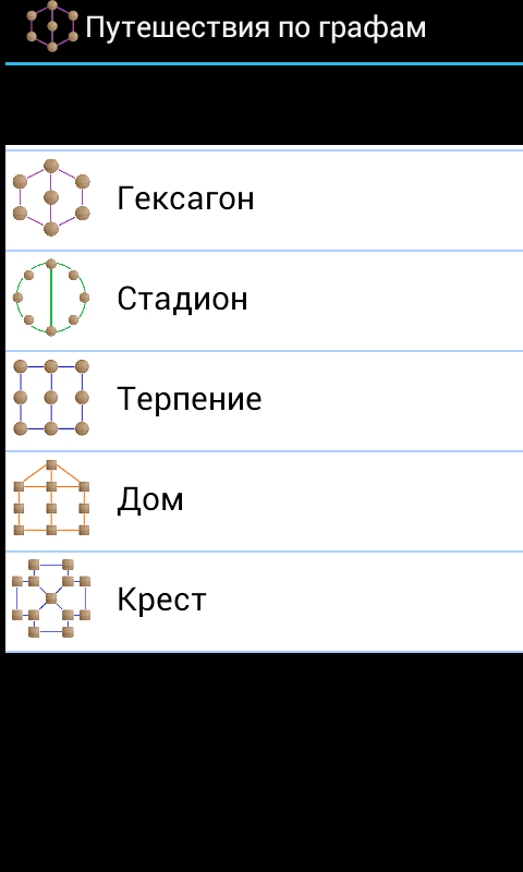 Игра Королей 1.0.17 APK - android-apk.app